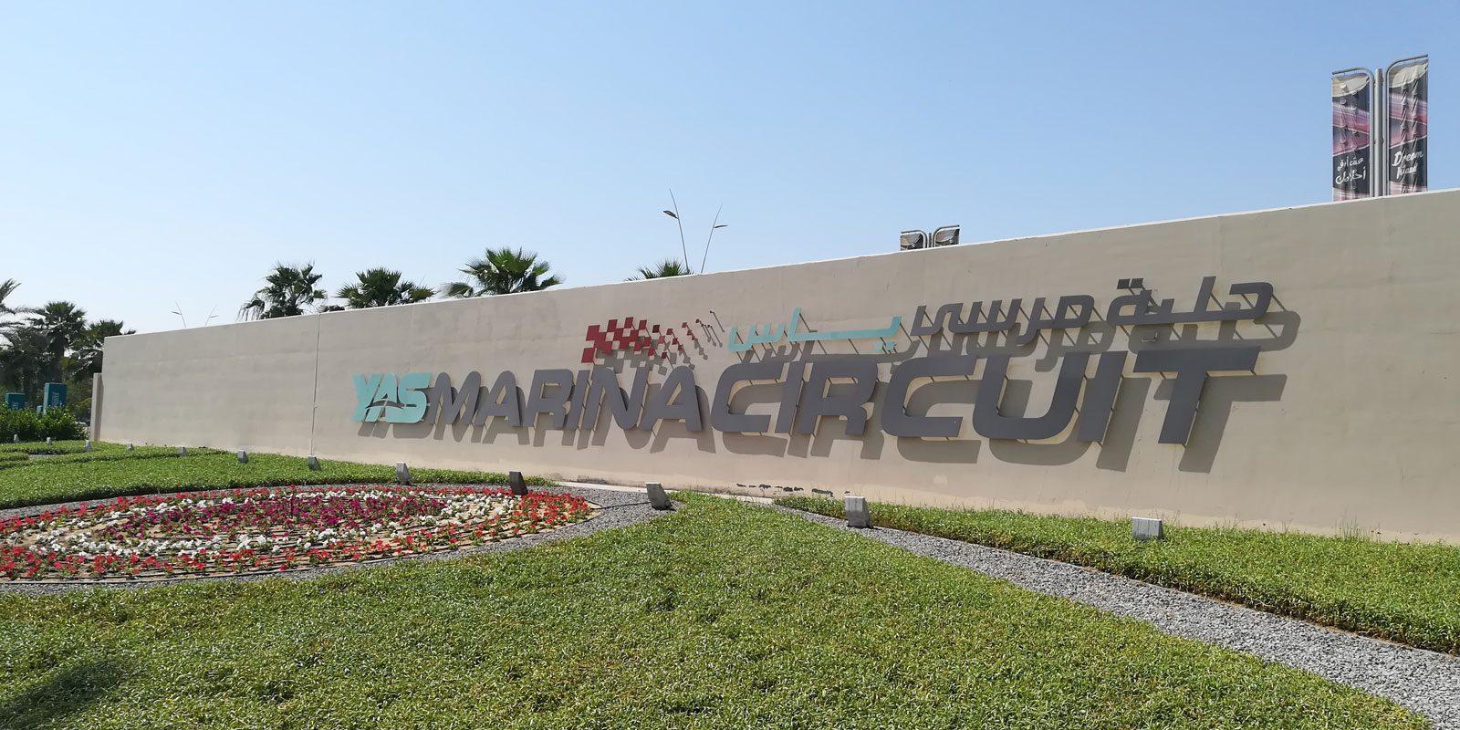 Проект Yas Marina F1 circuit